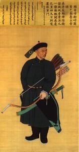 Manchu Wächter - Qing Dynastie