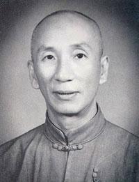 Yip Man Wing Chun