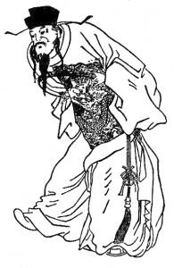 sifu wing chun