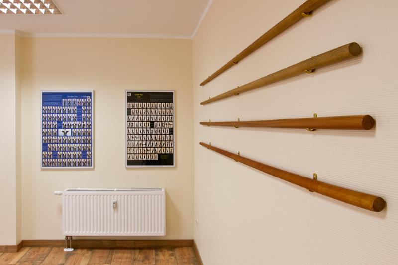 raum mieten f r sport yoga kampfsport seminare in berlin. Black Bedroom Furniture Sets. Home Design Ideas